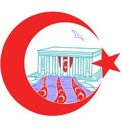 Icon remembrance ataturk turkey vector