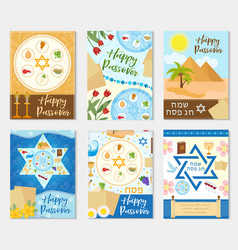 Passover set poster invitation flyer greeting vector
