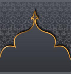 ramadan greetings social media template vector image