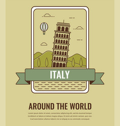 World landmarks italy travel and tourism vector