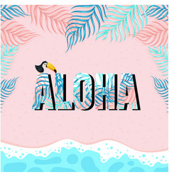 aloha sea and jungle background image vector image