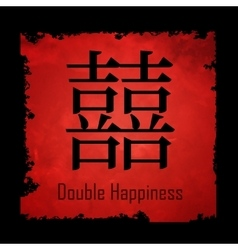 Chinese Characters Double Happiness vector