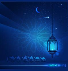 ramadan kareem with beautiful typography vector image