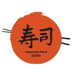 Chopsticks and sushi hieroglyph vector