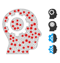 Polygonal carcass intellect gear icon with covid19 vector