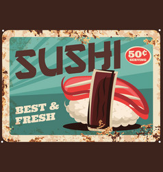 Retro poster japanese sushi bar menu metal sign vector