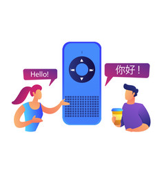 Two users speaking different languages and smart vector