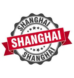 Shanghai round ribbon seal vector