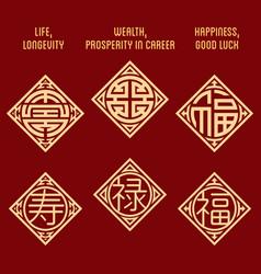 Longevity wealth happiness vector