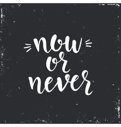 Now or never inspirational vector