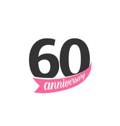 Sixtieth anniversary logo number 60 vector
