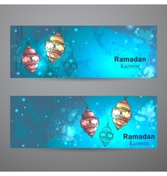 Set of two horizontal banners for Ramadan Kareem vector image