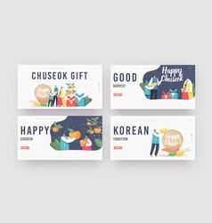 chuseok tteok landing page template set happy vector image