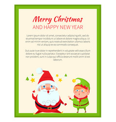 merry christmas and wonders vector image
