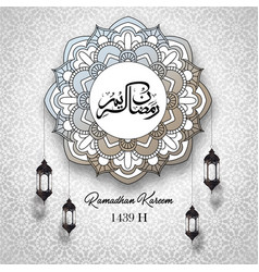 Ramadan kareem arabic calligraphy with circle vector