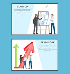 start up and teamwork set of posters with text vector image