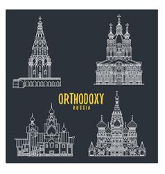 Russian religion symbol vector