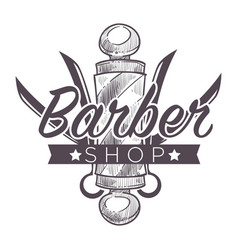 barber shop label isolated monochrome sketch vector image