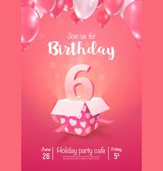 celebrating 6 years birthday 3d vector image