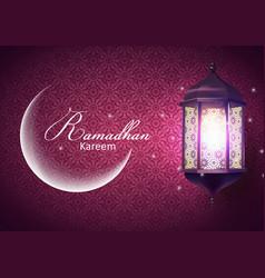 Ramadan kareem greeting card with crescent moon vector