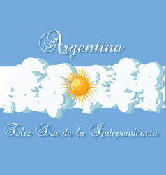 argentina happy independence day greeting card vector image