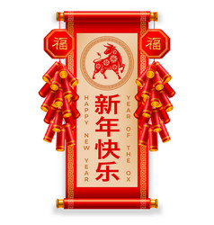 Chinese new year congratulation year ox vector