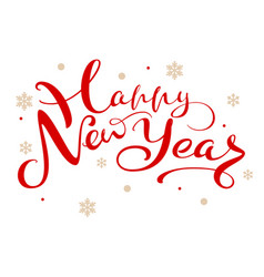 happy new year red text inscription for greeting vector image