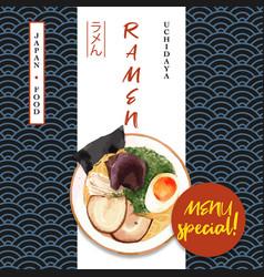 Sushi-themed border frame creative design vector