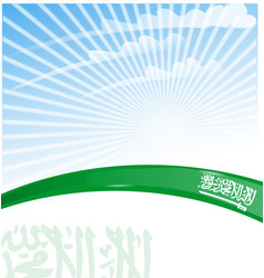 saudi arabia ribbon flag on sky background vector image
