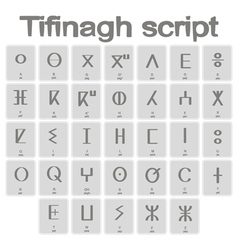 Set of monochrome icons with Tifinagh script vector image