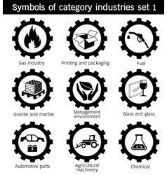 Symbols of category industries set 1 vector