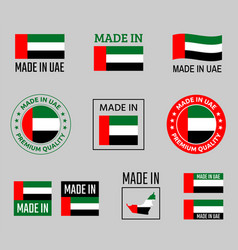 made in united arab emirates labels set made in vector image