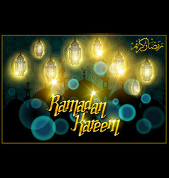 ramadan kareem gold greeting card on blue vector image