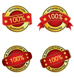 Satisfaction Guarantee Logo for design vector image