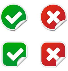Validation labels vector image
