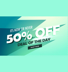 abstract deal of the day sale banner design for vector image