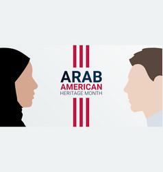 National arab american heritage month - april vector