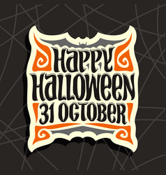 poster for halloween vector image