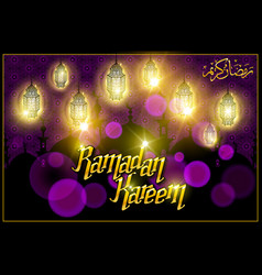 Ramadan kareem gold greeting card on violet vector