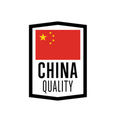 china quality isolated label for products vector image