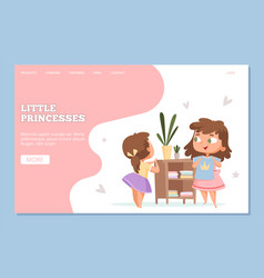 girls shopping online clothes store for little vector image