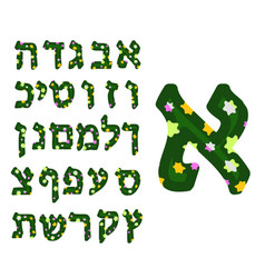 multicolored hebrew alphabet font hebrew vector image
