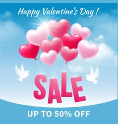 valentines day sale vector image