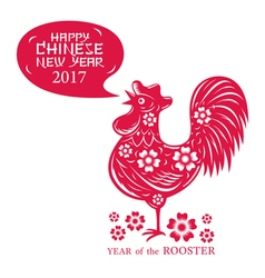Year rooster papercut chinese new year 2017 vector