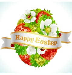 easter egg from strawberry vector image vector image