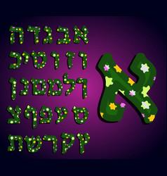 beautiful multicolored hebrew alphabet font hebrew vector image vector image