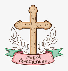My first communion with cross and branches leaves vector