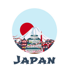 poster travel to japan mountain fuji sakura vector image