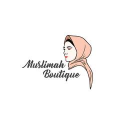 Beautiful stylish hijab girl boutique logo brand vector