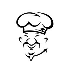 Korean chef cook baker or waiter vector